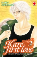 Manga - Manhwa -Kare first love Vol.2