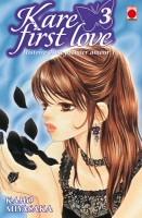 Manga - Manhwa -Kare first love Vol.3