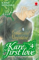 Manga - Manhwa -Kare first love Vol.4