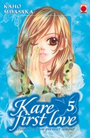 Manga - Manhwa -Kare first love Vol.5