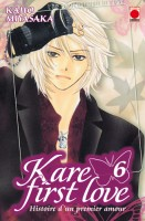 Manga - Manhwa -Kare first love Vol.6