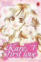 Manga - Manhwa -Kare first love Vol.7