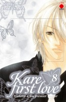 Manga - Manhwa -Kare first love Vol.8