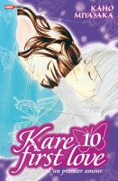 Manga - Manhwa -Kare first love Vol.10