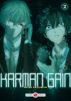 manga - Karman Gain Vol.2