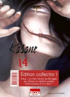 Kasane - La voleuse de visage - Collector Vol.14