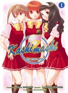 Mangas - Kashimashi - Girl meets girl Vol.1