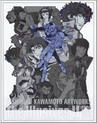 Manga - Manhwa - Toshihiro Kawamoto - Artbook - Artworks The Illusives 2 - 1996-2005 jp