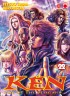 Manga - Manhwa - Ken, Fist of the blue sky Vol.22
