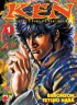 Manga - Manhwa - Ken, Fist of the blue sky Vol.1