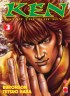 Manga - Manhwa - Ken, Fist of the blue sky Vol.3