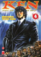 Manga - Manhwa -Ken, Fist of the blue sky Vol.4