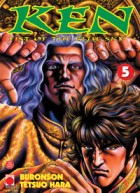 Manga - Manhwa -Ken, Fist of the blue sky Vol.5