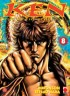 Manga - Manhwa - Ken, Fist of the blue sky Vol.8