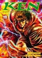 manga - Ken, Fist of the blue sky Vol.12