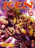 Manga - Manhwa - Ken, Fist of the blue sky Vol.14