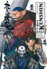 Manga - Manhwa - Kenshin - le vagabond - Perfect Edition Vol.17