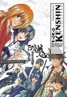 Kenshin - le vagabond - Perfect Edition Vol.22