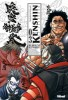 Manga - Manhwa - Kenshin - le vagabond - Perfect Edition Vol.3