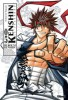 Manga - Manhwa - Kenshin - le vagabond - Perfect Edition Vol.5
