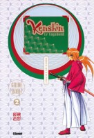 Manga - Manhwa - Kenshin - le vagabond - Guide book Vol.2