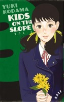 Manga - Manhwa - Kids on the slope Vol.3