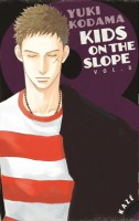 Mangas - Kids on the slope Vol.8