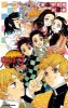 Manga - Manhwa - Kimetsu no Yaiba - Light novel 1 - Shiawase no Hana jp