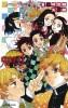 Manga - Manhwa - Demon Slayer - La fleur du bonheur