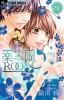 manga - Kimi to Rakuen Room jp Vol.2
