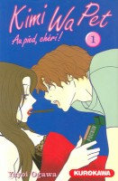 Manga - Manhwa - Kimi Wa Pet Vol.1