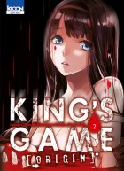 King's Game Origin Vol.2