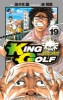Manga - Manhwa - King Golf jp Vol.19