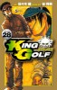 Manga - Manhwa - King Golf jp Vol.28