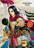 Manga - Manhwa - Kingdom Vol.10