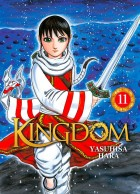 Kingdom Vol.11