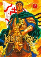 Kingdom Vol.13