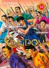 Manga - Manhwa - Kingdom Vol.14