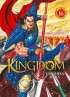Manga - Manhwa - Kingdom Vol.16