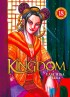 Manga - Manhwa - Kingdom Vol.18