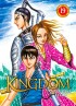 Manga - Manhwa - Kingdom Vol.19