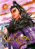 Kingdom Vol.20