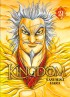 Manga - Manhwa - Kingdom Vol.21