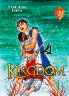 Manga - Manhwa - Kingdom Vol.22