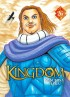 Manga - Manhwa - Kingdom Vol.26