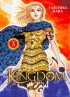 Manga - Manhwa - Kingdom Vol.3