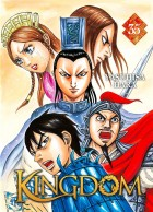 Kingdom Vol.35