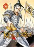 Manga - Manhwa - Kingdom Vol.36