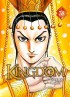 Manga - Manhwa - Kingdom Vol.38