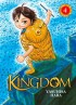 Manga - Manhwa - Kingdom Vol.4
